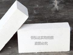 高温轻质砖